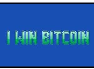 Photo of I Win Bitcoin Website | Short Way To Win Bitcoin Wallet At Home |